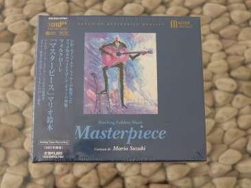 Mario Suzuki  -  Touching Folklore Music - Masterpiece