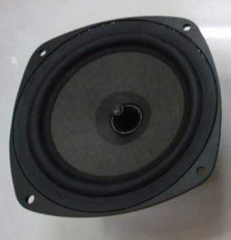 Rega R5/R7 Side Mount Bass Unit (RR7.6)