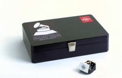 EMT TSD 75 Grammy Edition Phono Cartridge