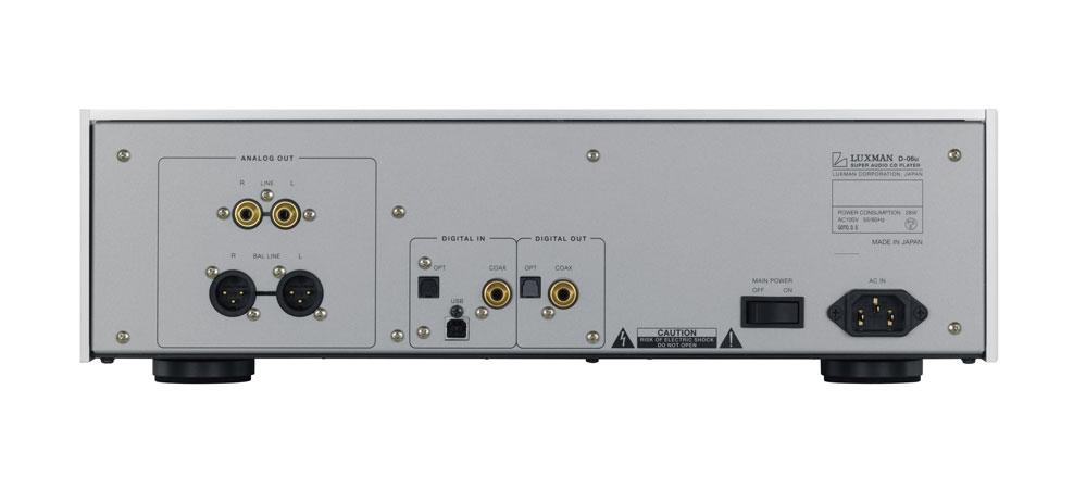 Luxman D-06u CD/SACD Player (With USB DAC)