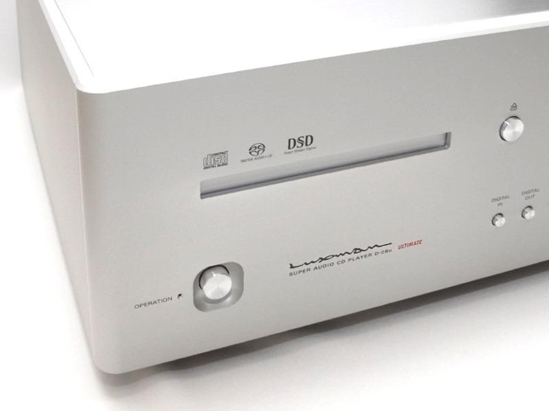 Luxman D-08u CD/SACD Player (With USB DAC)