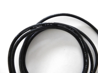 Van den Hul SCS-12 Cable- (Priced Per 0.5 Metre)