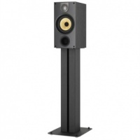 Bowers & Wilkins 600 Series 686 S2 Loudspeakers