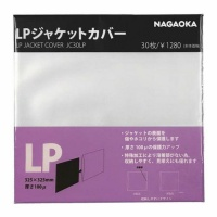 Nagaoka JC30LP Outer LP Sleeves (pack of 30)