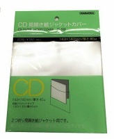 Nagaoka TS-508 CD Paper Jacket Cover- Pack of 20