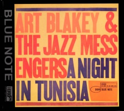 Art Blakey & The Jazz Messengers - A Night In Tunisia CD AWMXR-0021